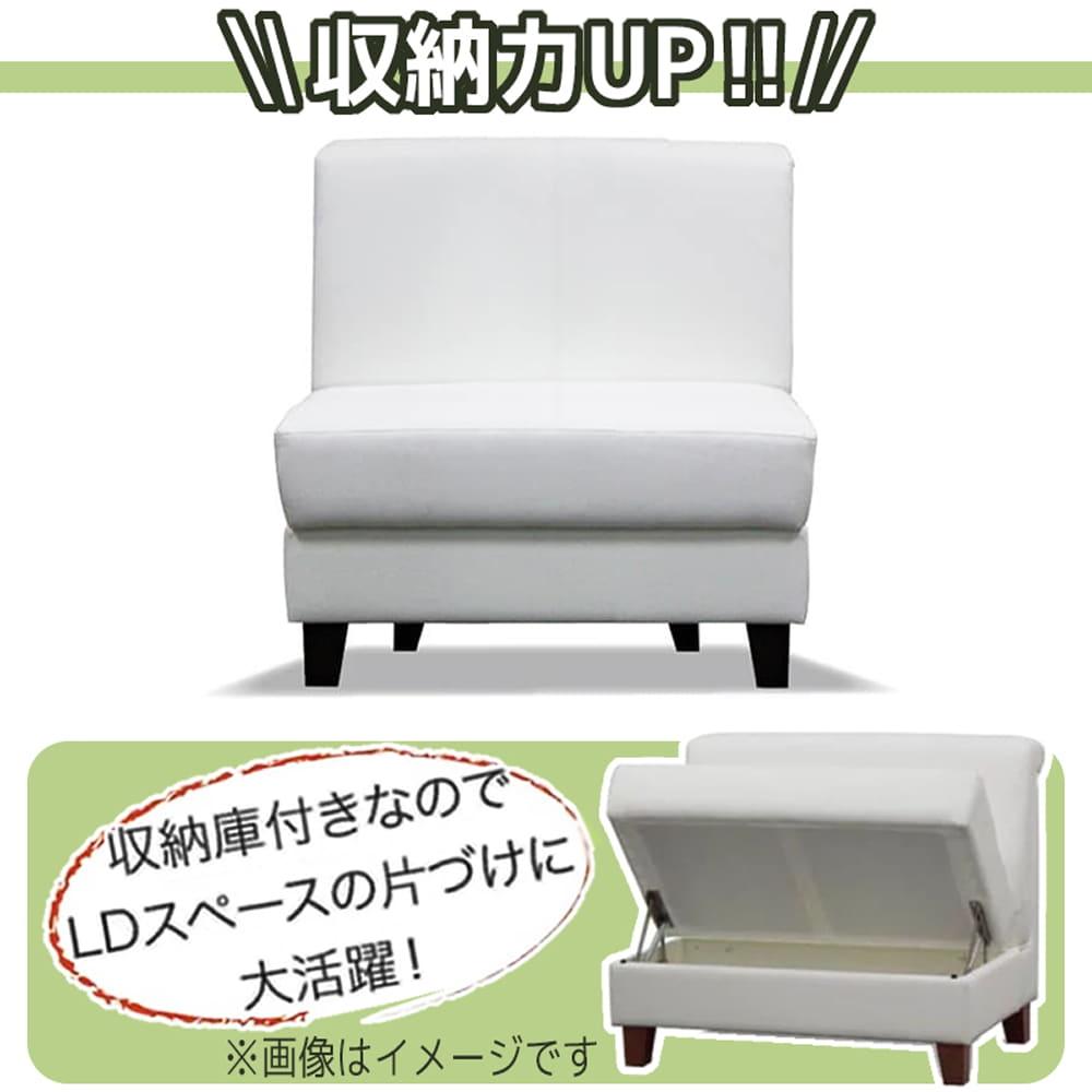 リビングダイニングソファ ビストロ�U 2人掛け(86) TEL901(ホワイト):◆限られたスペースを有効活用できる収納スペース付きのソファ。