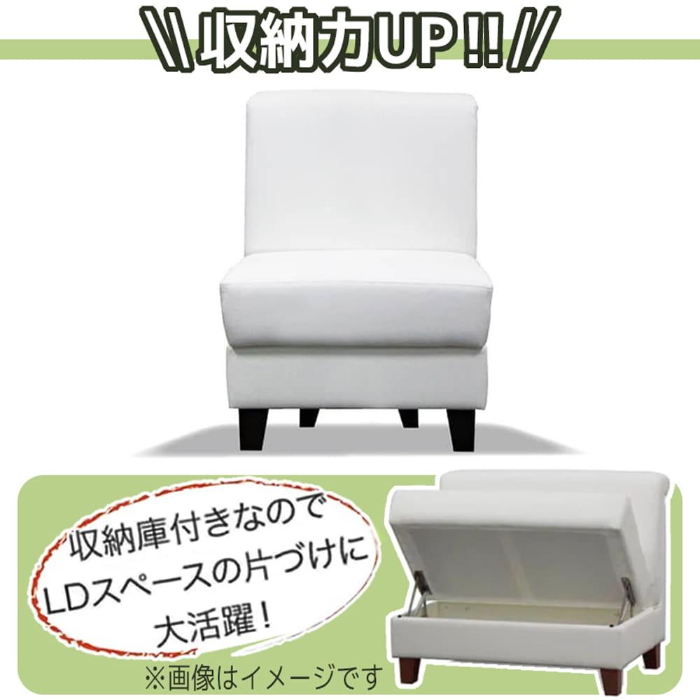 リビングダイニングソファ ビストロ�U 1人掛け(50) TEL901(ホワイト):◆限られたスペースを有効活用できる収納スペース付きのソファ。