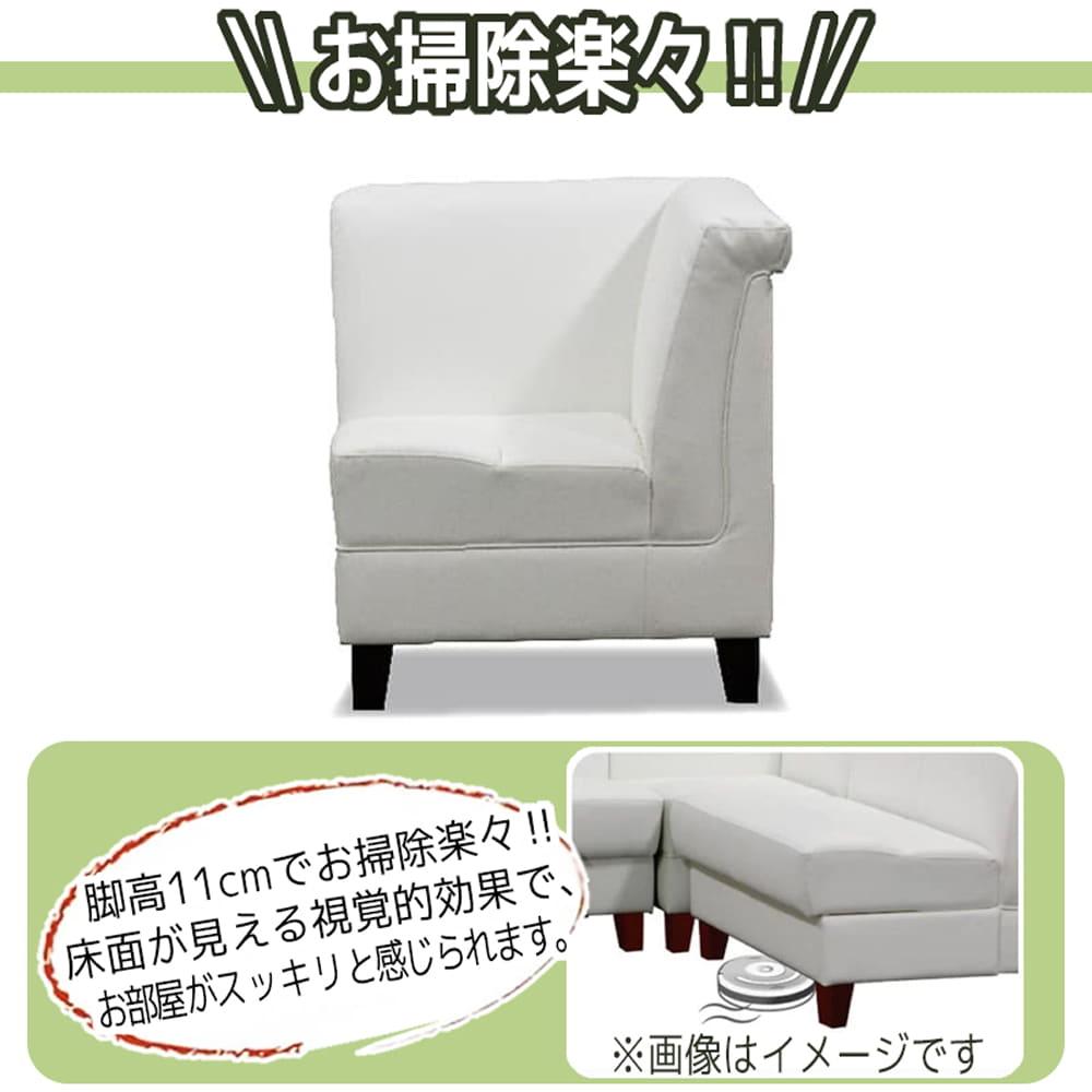 リビングダイニングソファ ビストロ�U Lコーナー TEL901(ホワイト):◆限られたスペースを有効活用できる収納スペース付きのソファ。