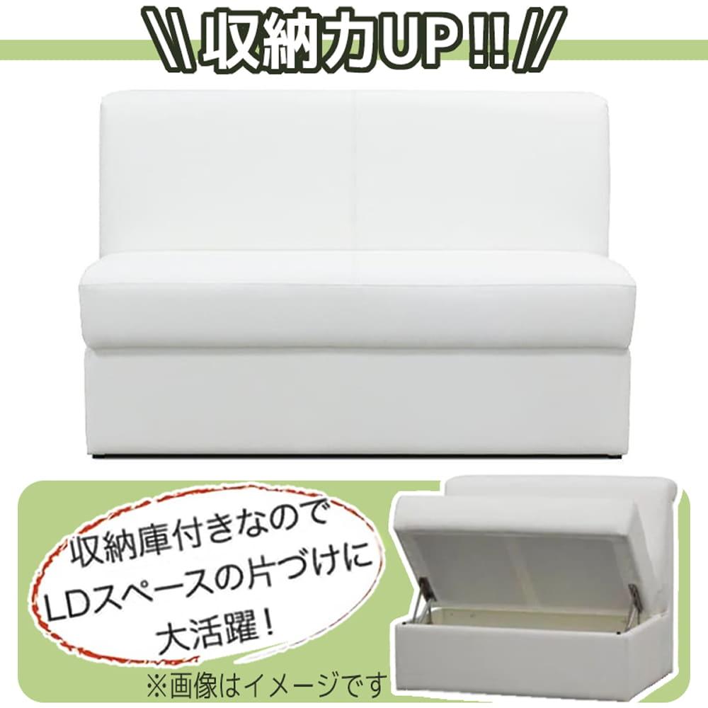 リビングダイニングソファ ソムリエ�U 3人掛け(126) TEL901(ホワイト):◆限られたスペースを有効活用できる収納スペース付きのソファ。