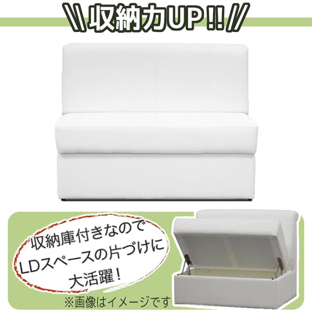 リビングダイニングソファ ソムリエ�U 2人掛け(106) TEL901(ホワイト):◆限られたスペースを有効活用できる収納スペース付きのソファ。