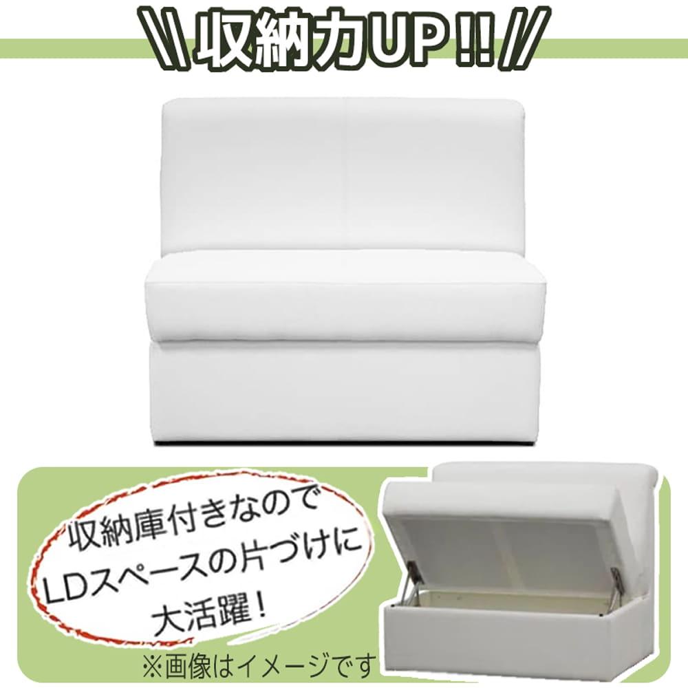 リビングダイニングソファ ソムリエ�U 2人掛け(96) TEL901(ホワイト)