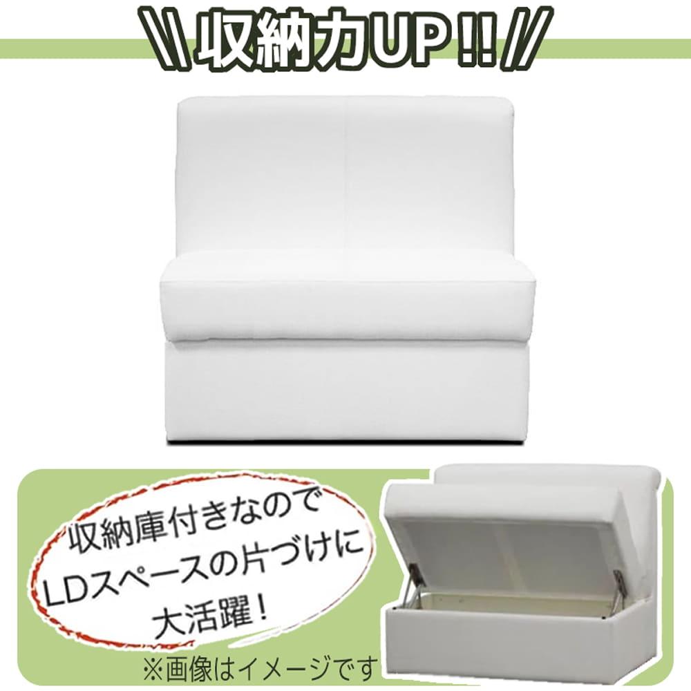 リビングダイニングソファ ソムリエ�U 2人掛け(86) TEL901(ホワイト):◆限られたスペースを有効活用できる収納スペース付きのソファ。
