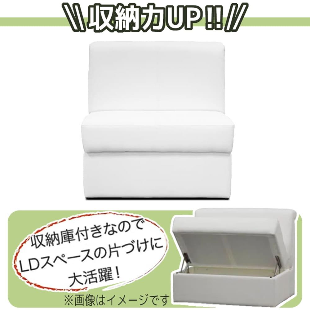 リビングダイニングソファ ソムリエ�U 2人掛け(76) TEL901(ホワイト):◆限られたスペースを有効活用できる収納スペース付きのソファ。