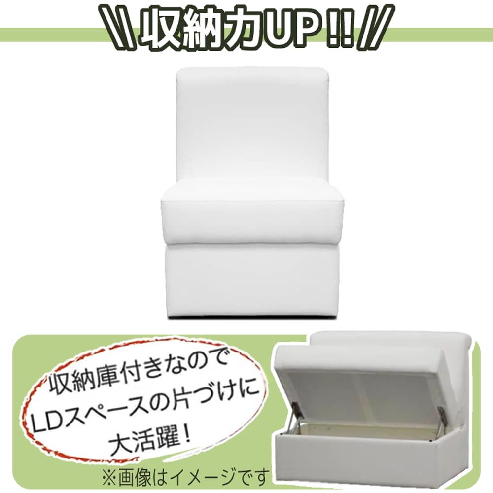 リビングダイニングソファ ソムリエ�U 1人掛け(50) TEL901(ホワイト):◆限られたスペースを有効活用できる収納スペース付きのソファ。
