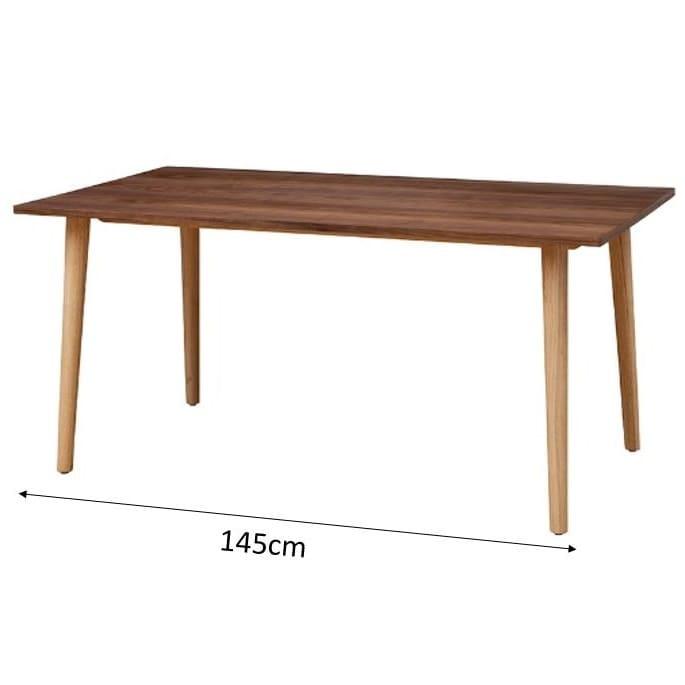 ダイニングテーブル レシピ 145