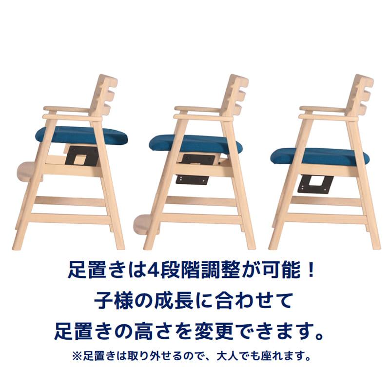【カバー付き】ダイニングチェアー ビーンズチェア WH/カバー:PABR
