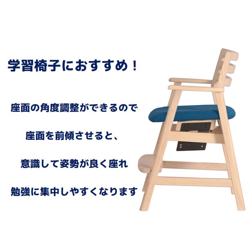 【カバー付き】ダイニングチェアー ビーンズチェア NA/カバー:PAOR