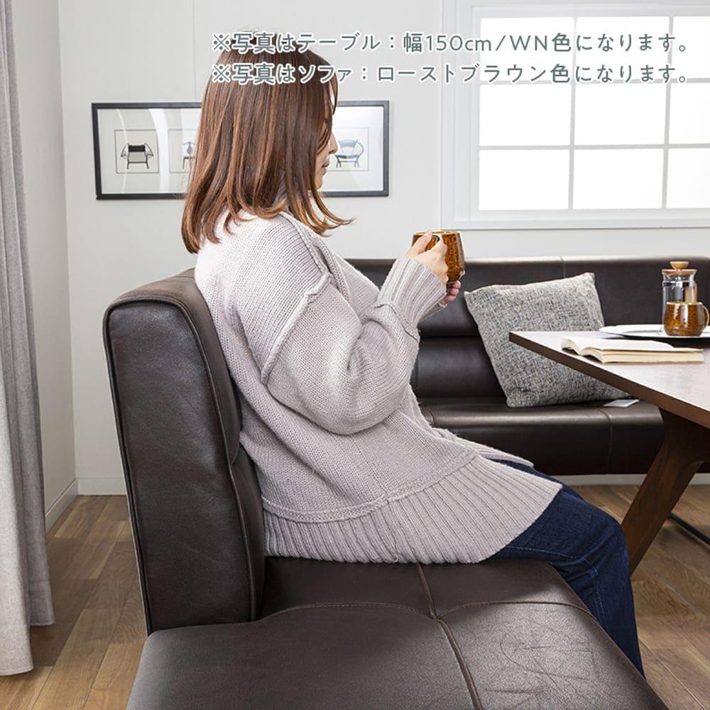 2人掛け片肘チェア(左セット用) マルクト:背中にフィットする背もたれ形状