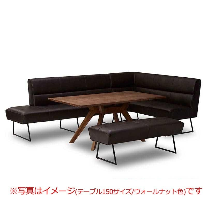 LDテーブル マルクト 130 ウォールナット