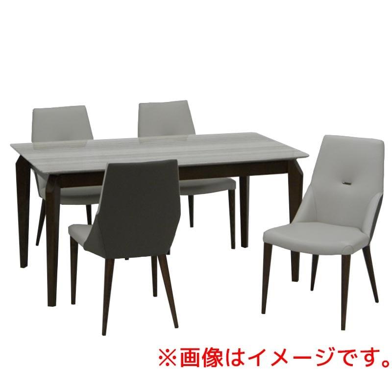 ダイニングテーブル レジーナ 150DT セラミック DBN