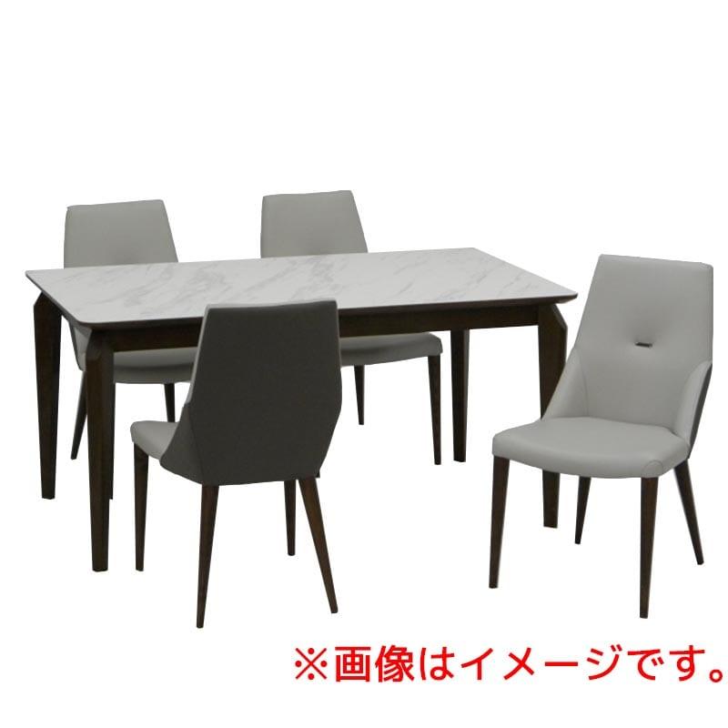 ダイニングテーブル レジーナ 150DT 天然石プリント DBN