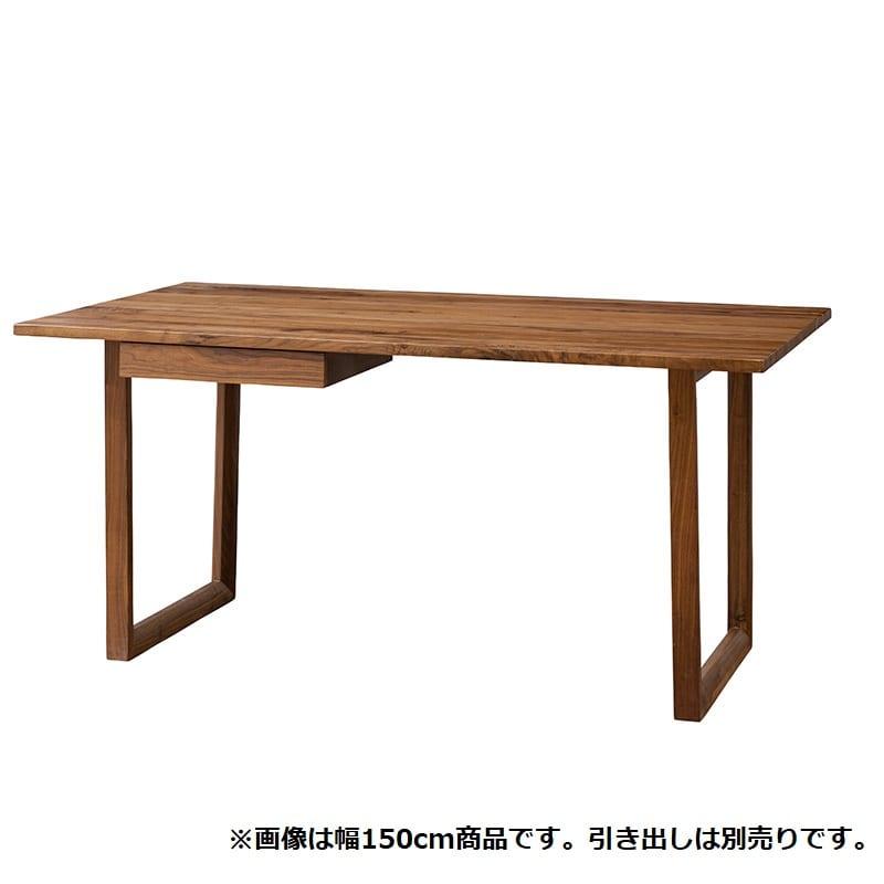 ダイニングテーブル DT グレン 165 WN:程よい存在感のある繊細な脚を組み合わせた落ち着いたデザイン。