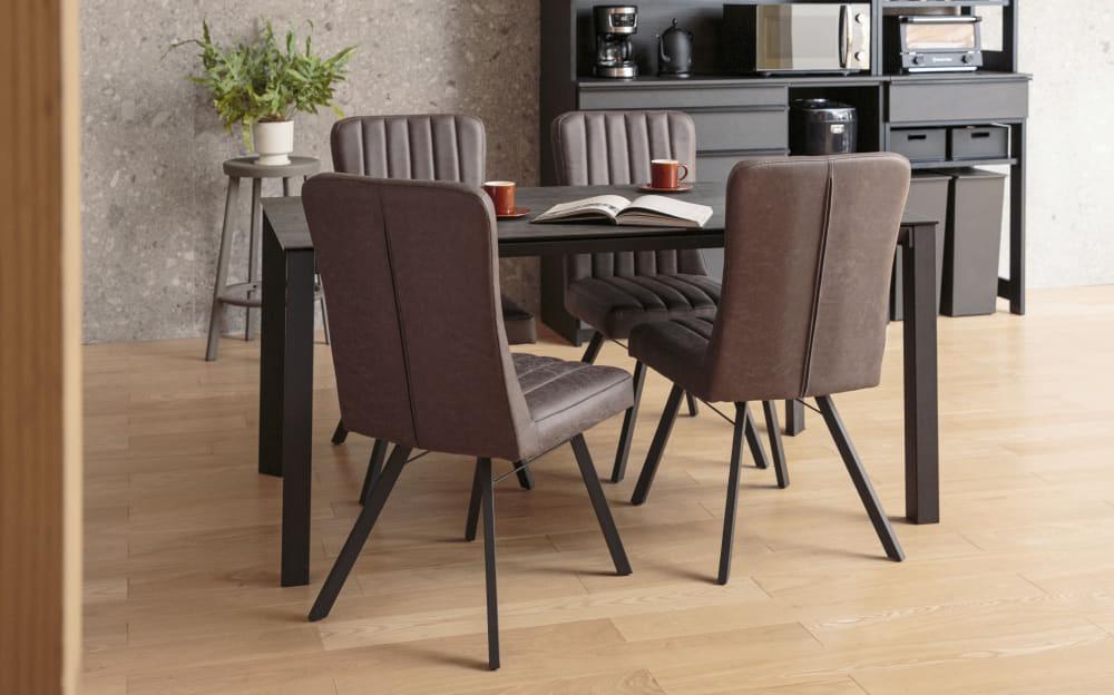 ダイニングテーブル グラナダ 150×80テーブル ストームグレイ:チェアと合わせて自分好みのスタイルに