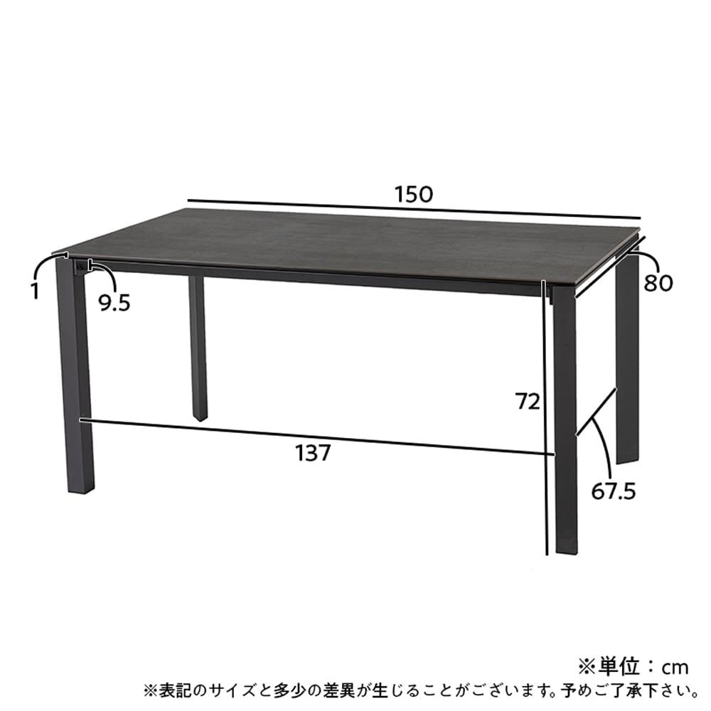 ダイニングテーブル グラナダ 150×80テーブル ストームグレイ