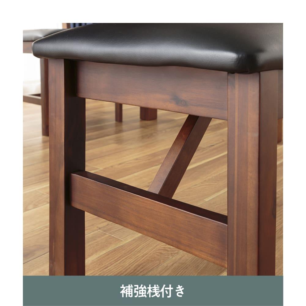 ダイニング4点セット ブローム(135DT/DC×2/DB):補強桟付き(テーブル)
