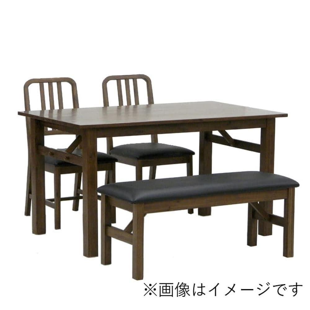 ダイニングテーブル ブローム 135DT WN
