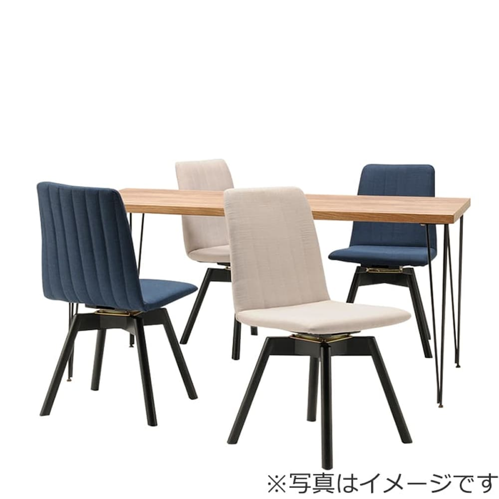 ダイニングテーブル天板 R/DAYS 150 VIN