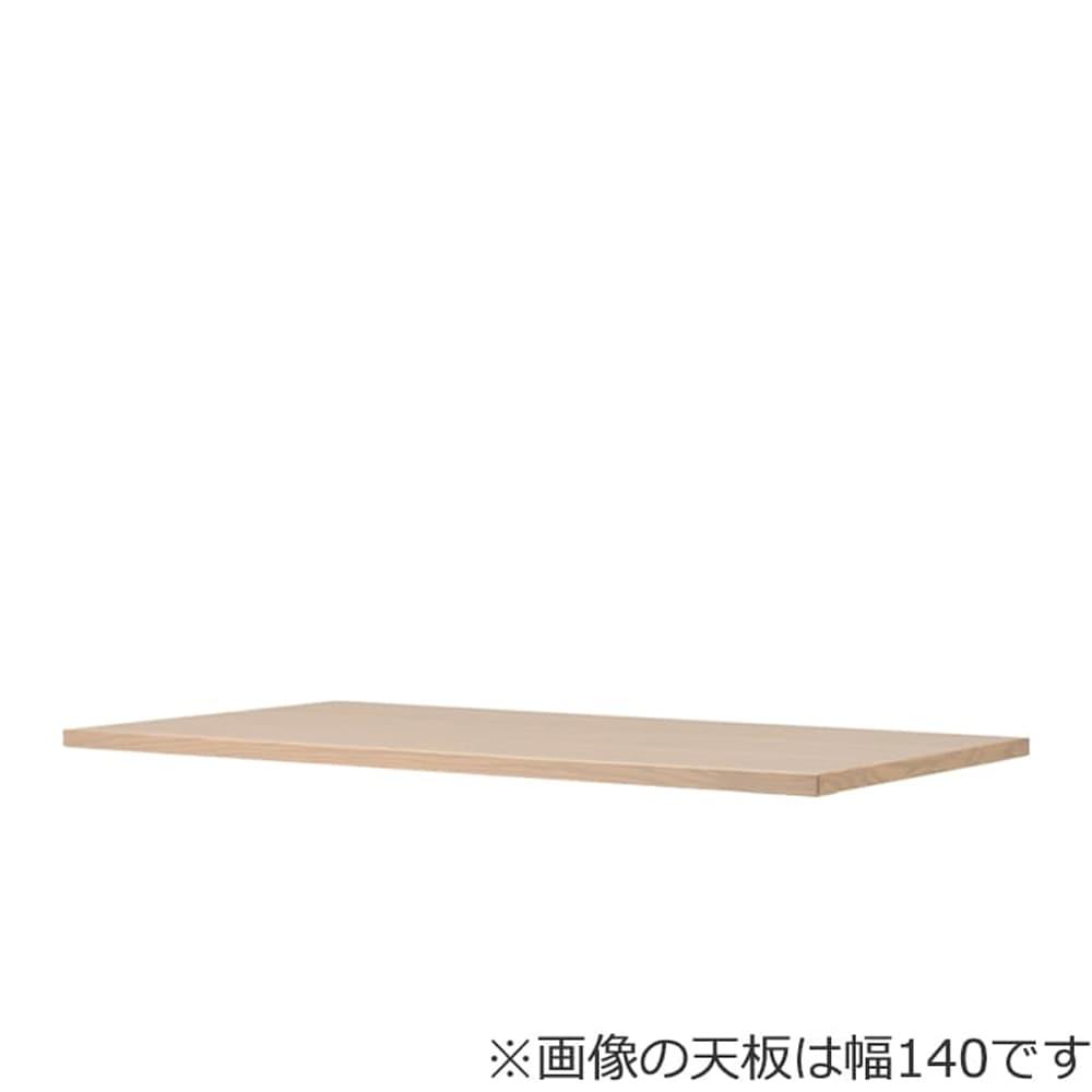 ダイニングテーブル天板 R/DAYS 160 GRY