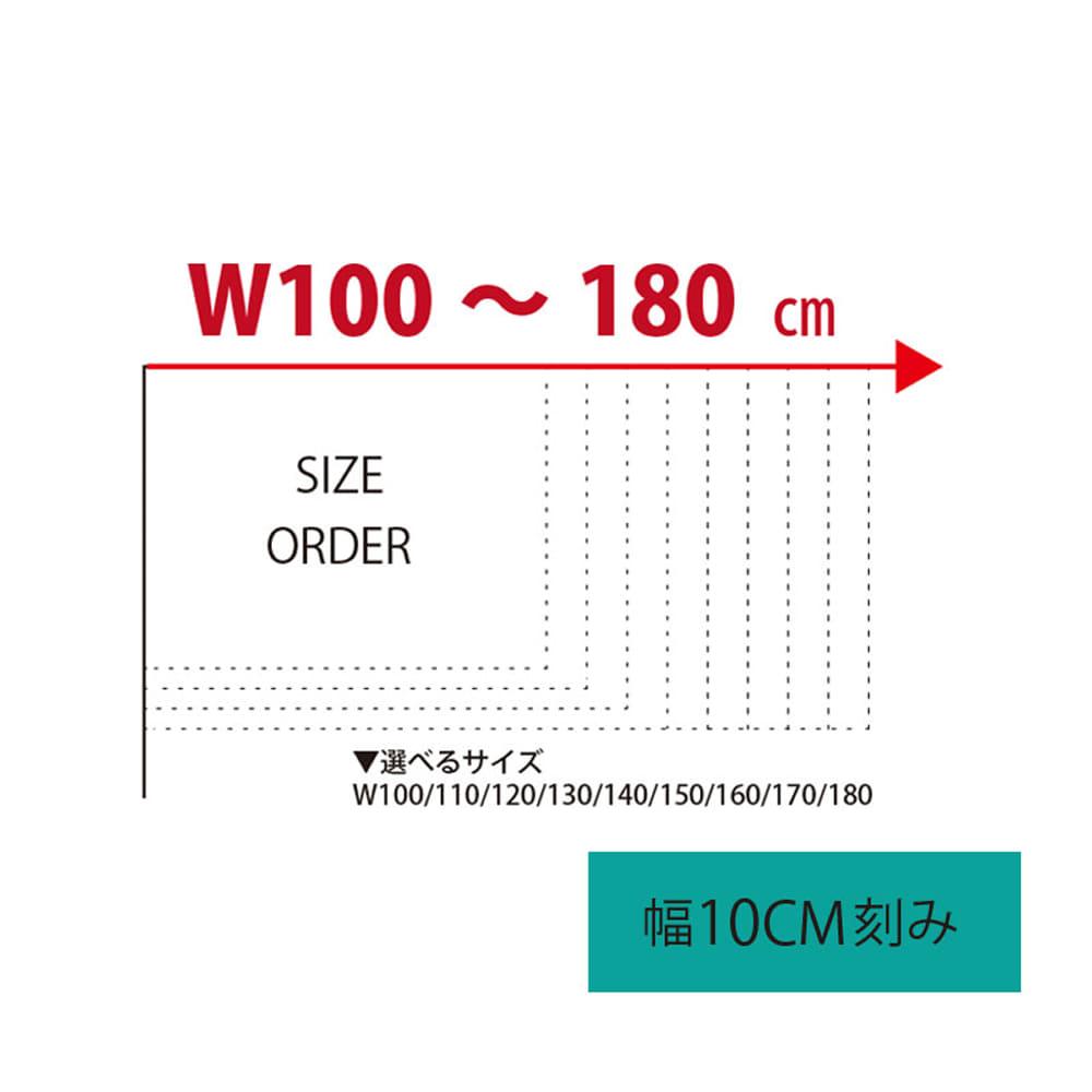ダイニングテーブル天板 R/DAYS 160 VIN:選べる天板幅サイズ