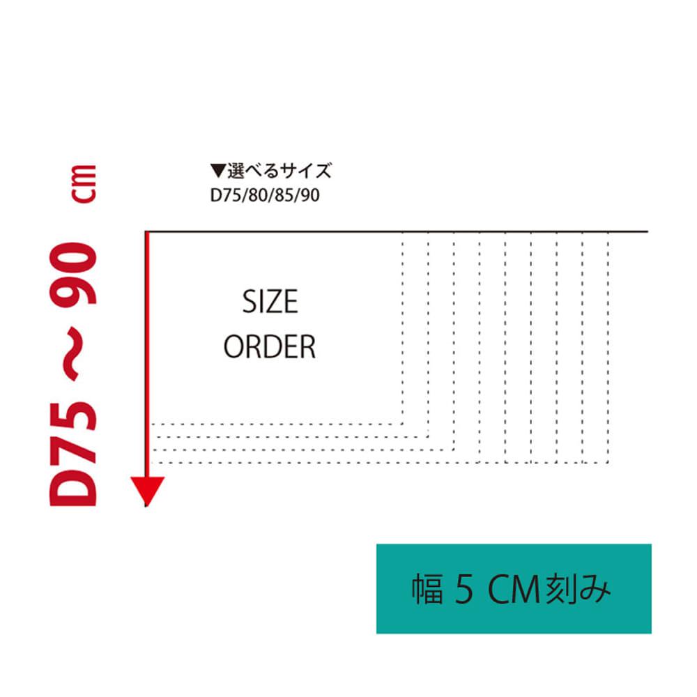 ダイニングテーブル天板 R/DAYS 160 VIN:選べる天板奥行サイズ