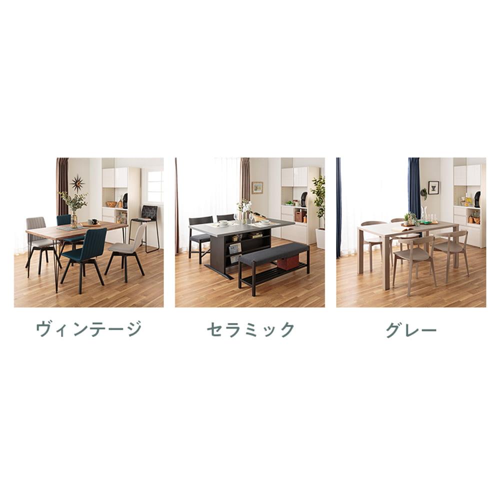 ダイニングテーブル天板 R/DAYS 160 VIN:組み合わせ自由