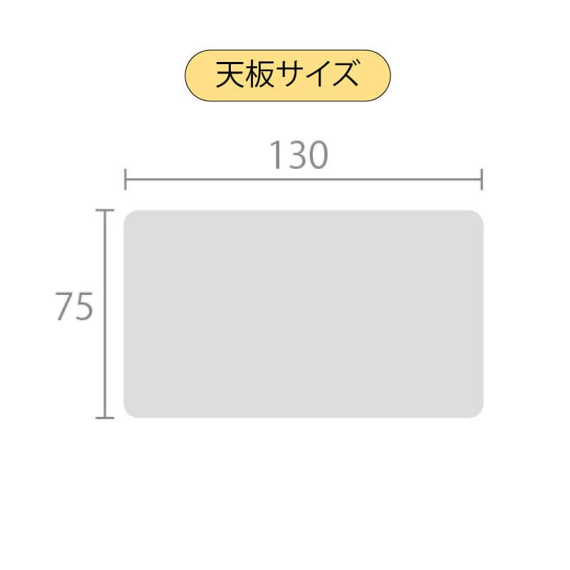 ラミナ�U LDセット テーブル付 BK/BR