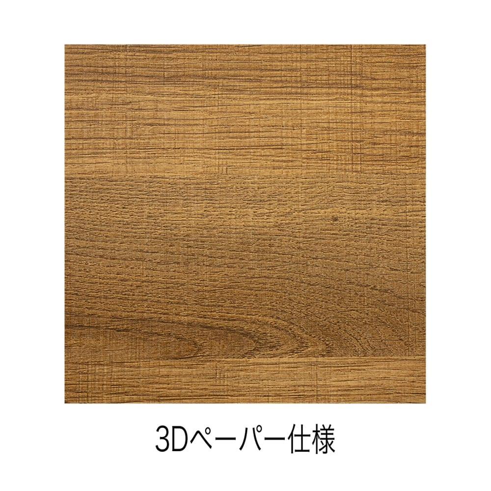ダイニング5点セット アーチ (120DT/DC・LGY):3Dペーパー