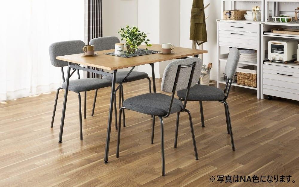 :折り畳み×高さ調節で多機能なテーブル!