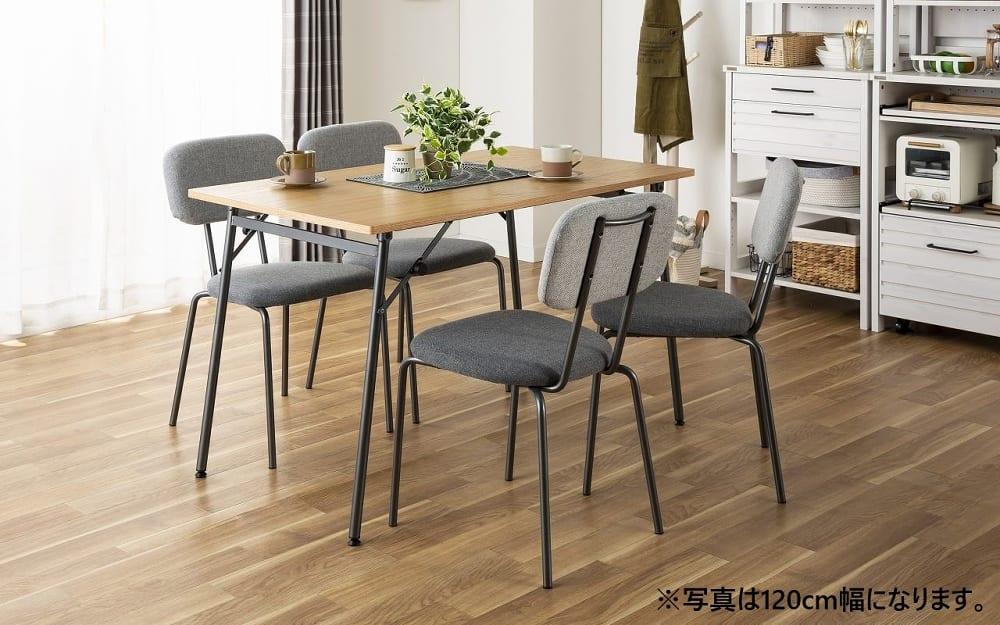 ダイニングテーブル トイ フォールディングテーブル150 OAK:折り畳み×高さ調節で多機能なテーブル!