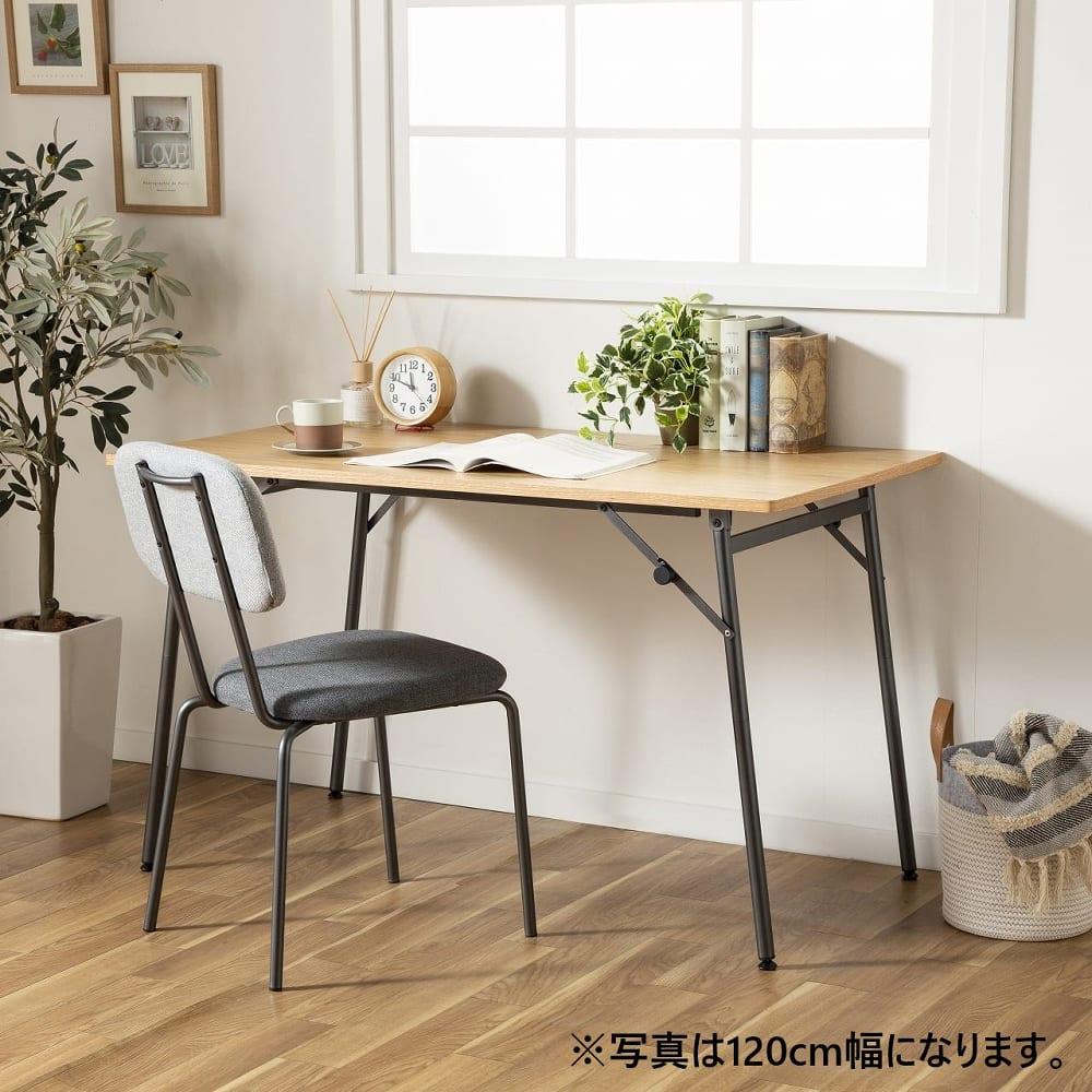 ダイニングテーブル トイ フォールディングテーブル150 WN:リビング学習やワークデスクにも