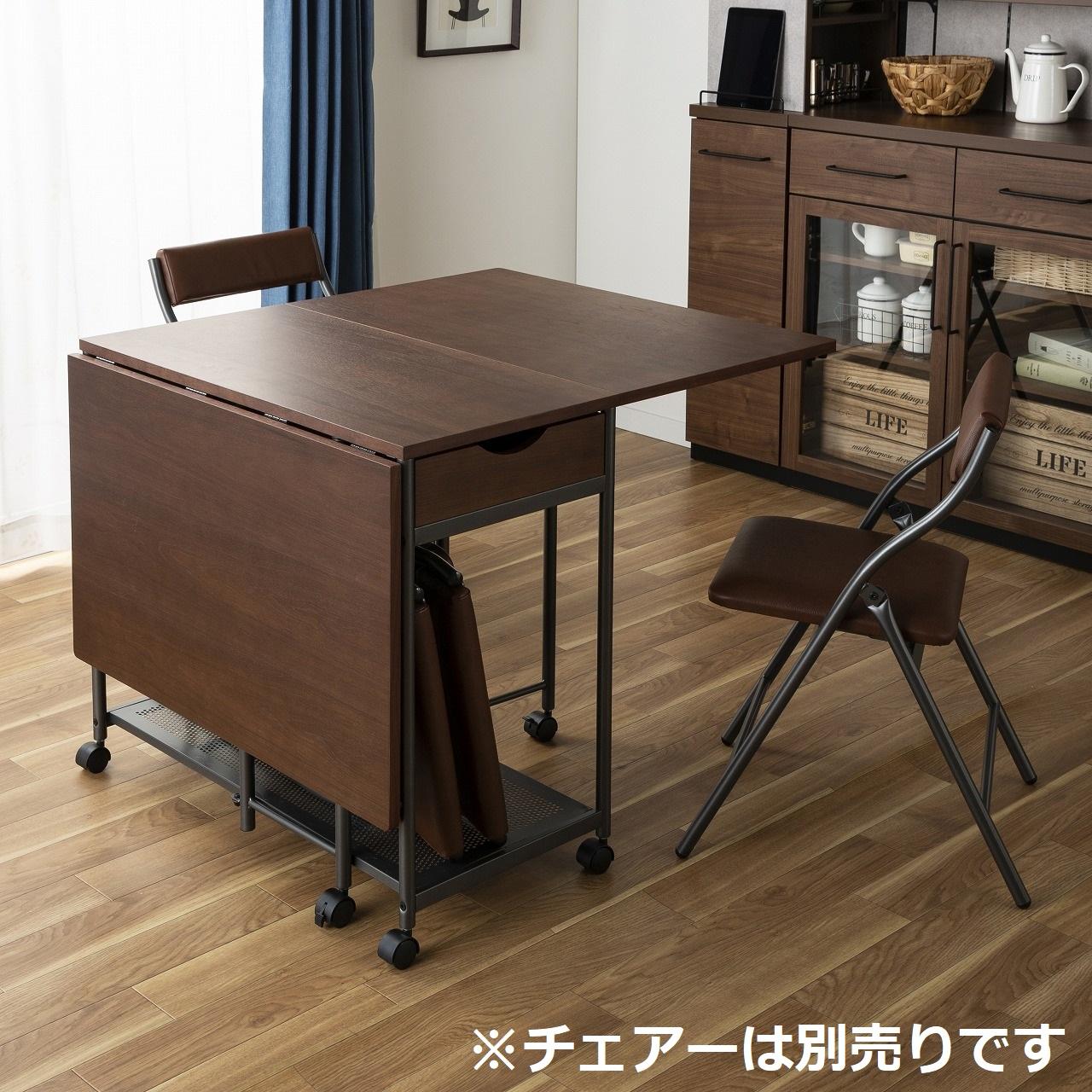バタフライテーブル レイズ WN:天板は両端伸長式で小物が入れられる引出付き