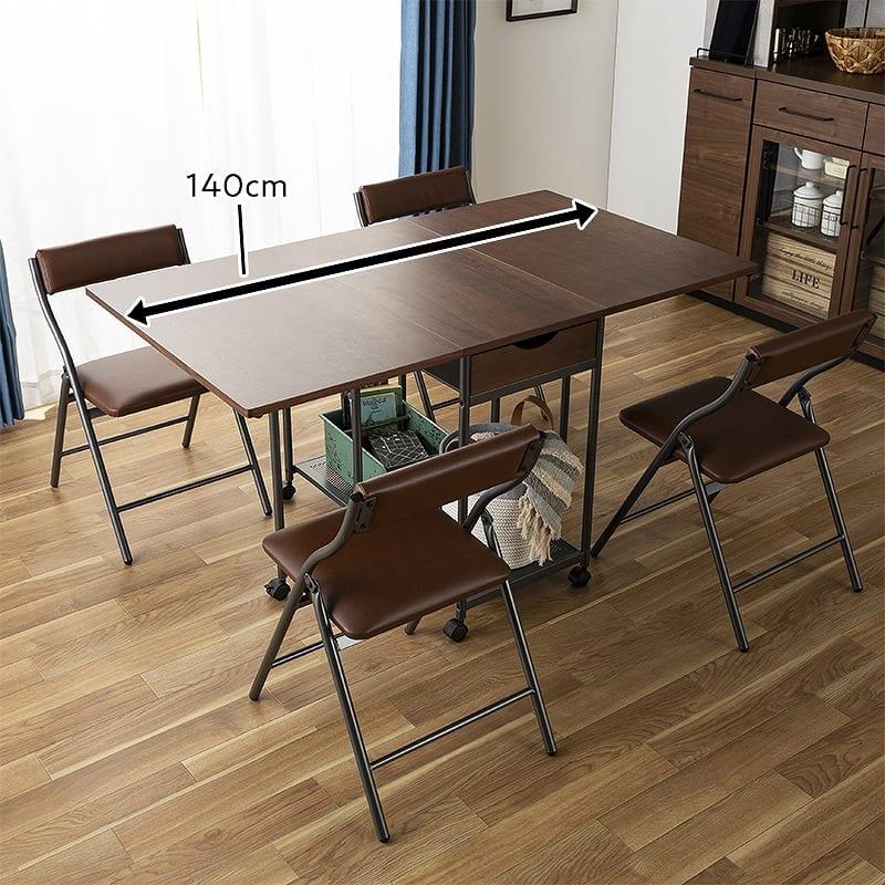バタフライテーブル レイズ WN:伸ばせば140cm!