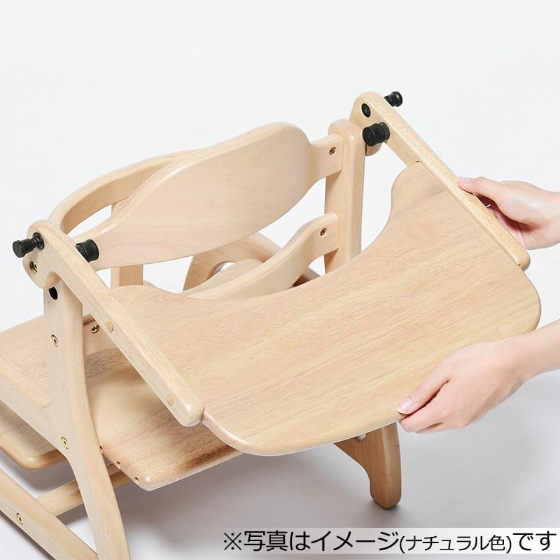 ベビーチェア すくすくローチェア専用 テーブル ライトブラウン
