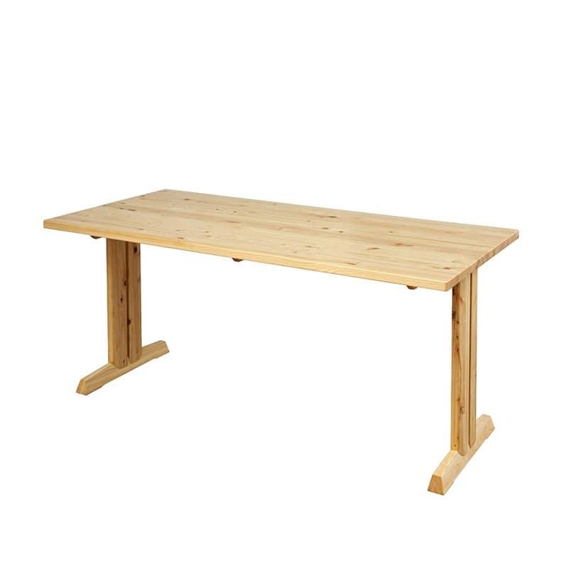 ダイニングテーブル 柚140テーブル LBR:全て国産ヒノキ無垢材を使用したダイニングシリーズです