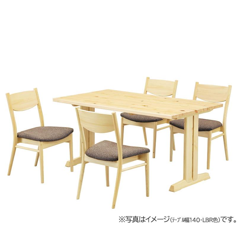 ダイニングテーブル 柚140テーブル LBR