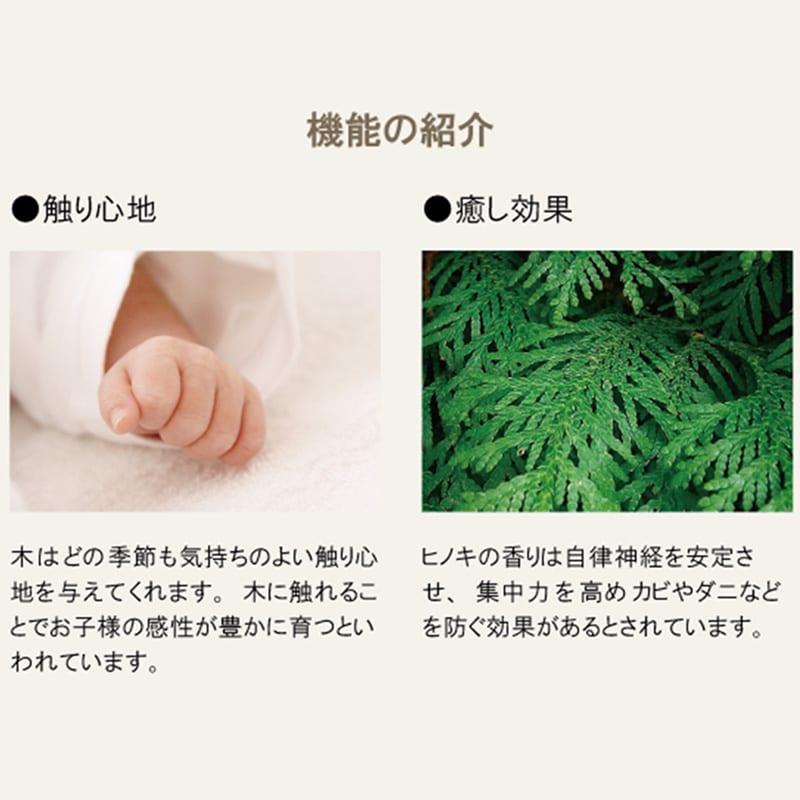 ダイニングチェアー 柚チェア LBR/WH