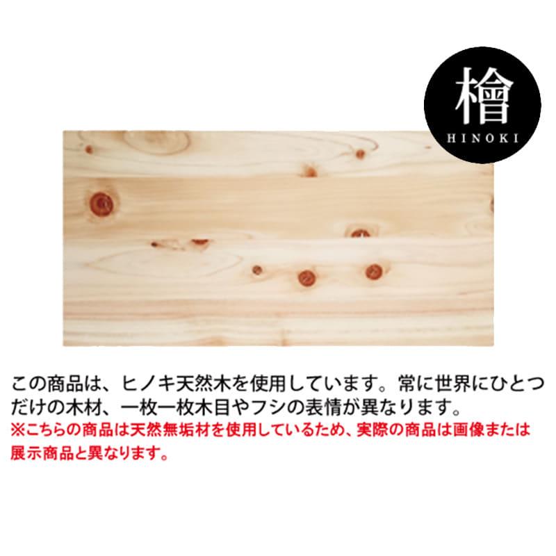 ベンチ 柚110ベンチ LBR/WH
