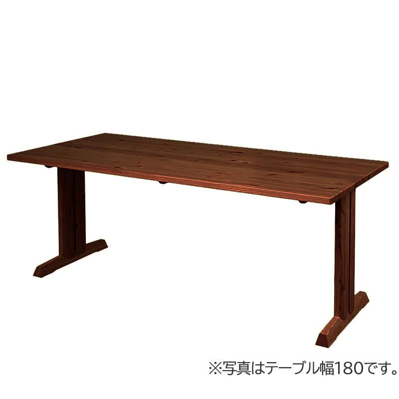 ダイニングテーブル 柚150テーブル MBR:全て国産ヒノキ無垢材を使用したダイニングシリーズです