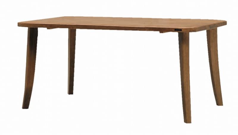 【ネット限定】ダイニングテーブル ホーク150 4本脚:ダイニングテーブル ホーク150 4本脚