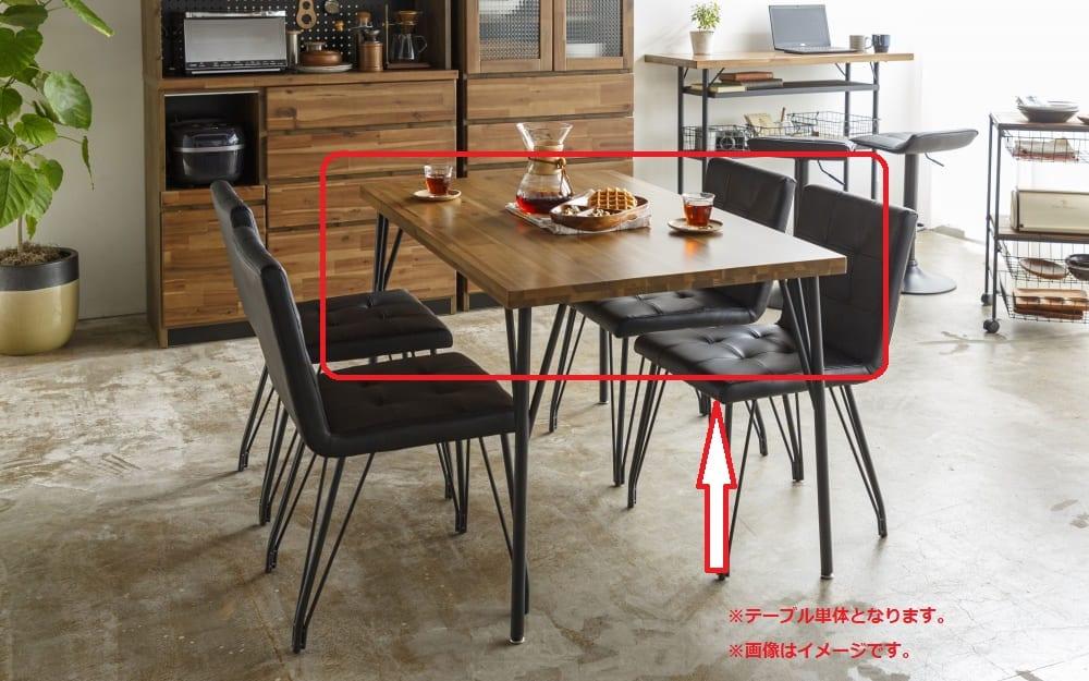 ダイニングテーブル ポッパーS 120