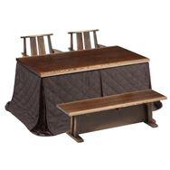 ダイニングこたつ 5点セット(テーブル:日向150HI/チェア:日向×2脚/ベンチ:日向/こたつ布団:暁150FUP)