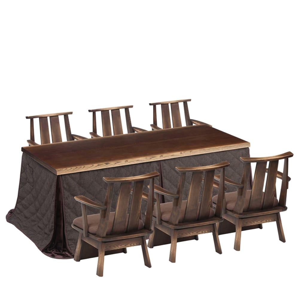 ダイニングこたつ 8点セット(テーブル:日向180HI/チェア:日向×6脚/こたつ布団:暁180FUP):ダイニングこたつ 8点セット
