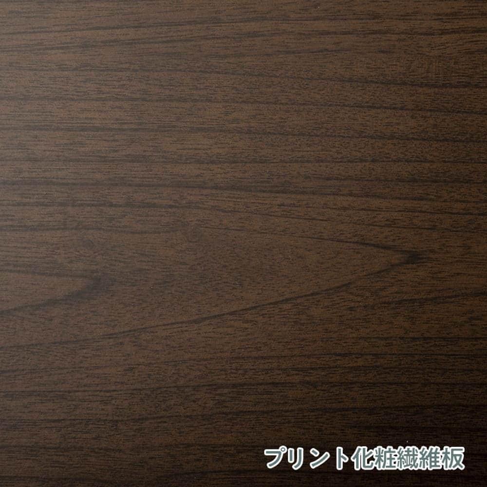 :プリント化粧繊維板仕様
