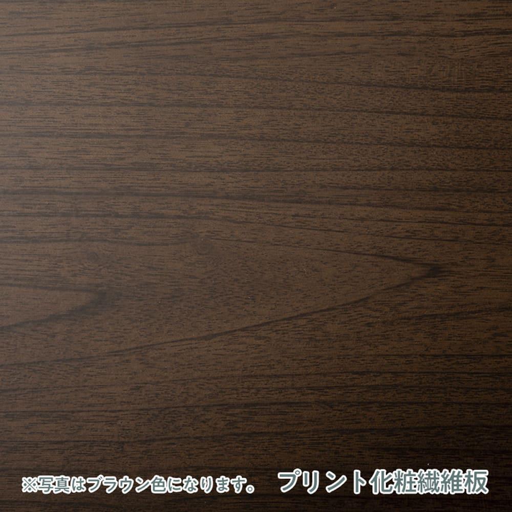 こたつダイニングテーブル かりん135:プリント化粧繊維板仕様