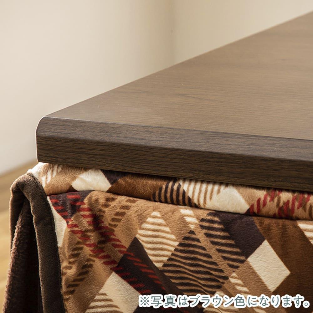こたつダイニングテーブル かりん135:厚みのある天板