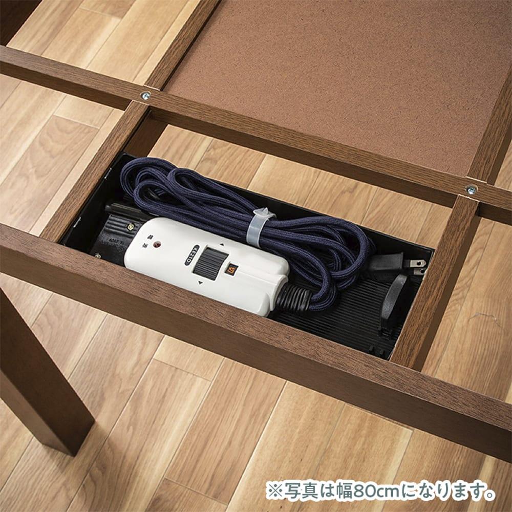 こたつダイニングテーブル かりん135:コード収納ボックス