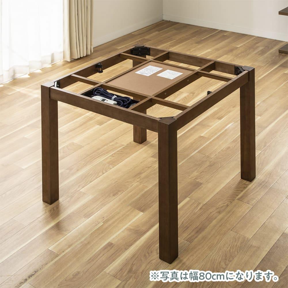 こたつダイニングテーブル かりん135:コンパクトなサイズ