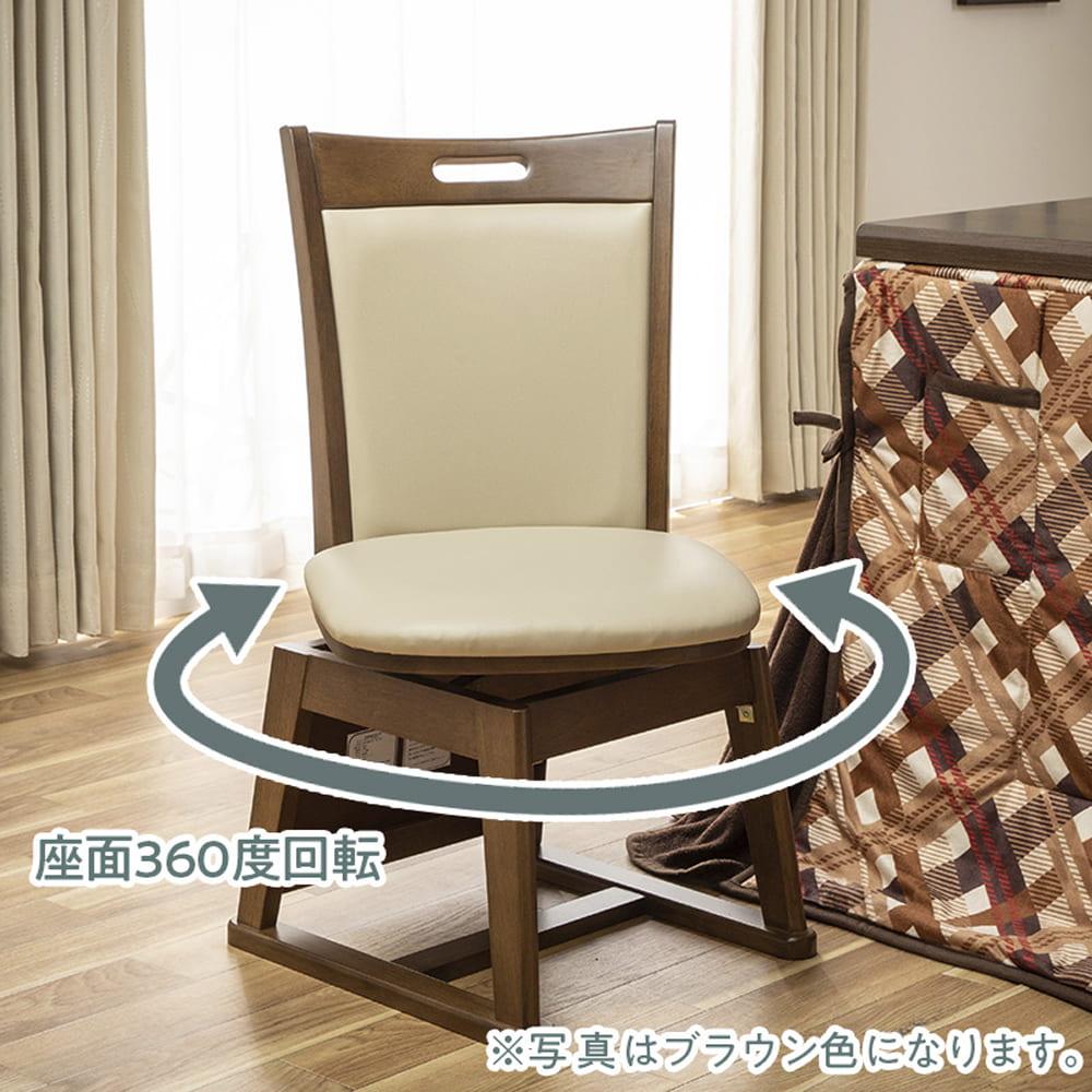 :座面回転式チェア