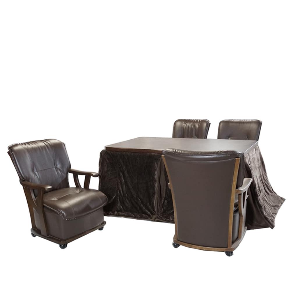 こたつダイニング 6点セット(テーブル:だんらん150BR/チェア:レジェンドBR×4/布団:プレイン150):ゴージャスなソファーのテイスト漂うダイニングこたつ6点セット